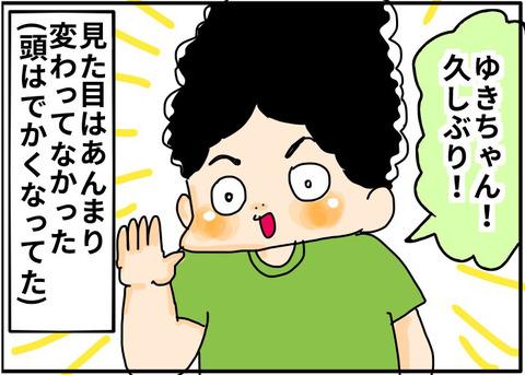 [画像:9e83187d-s.jpg]