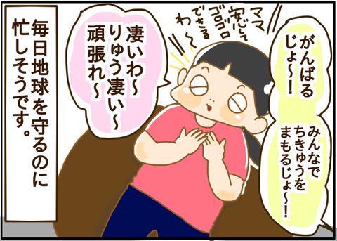 [画像:9eaa7d54-s.jpg]