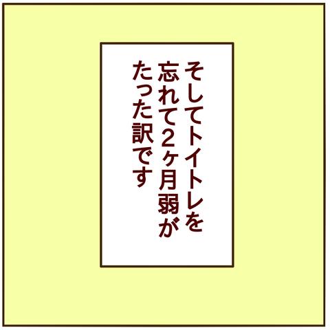03B8470B-625C-4B8F-AD6A-73A4A7889729