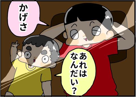 [画像:a5bf5edf-s.jpg]