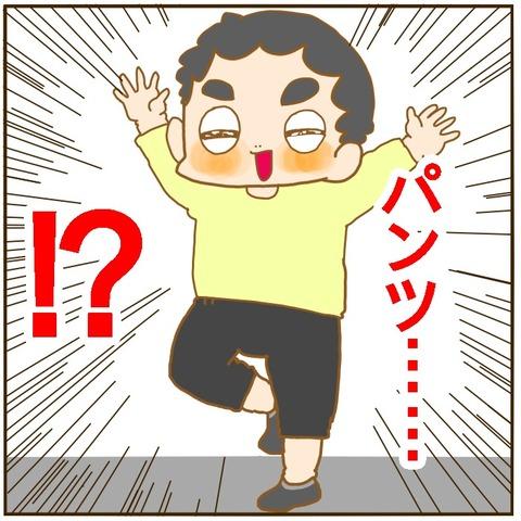 9F52FAD2-6D50-4E14-A5F1-926256076A43