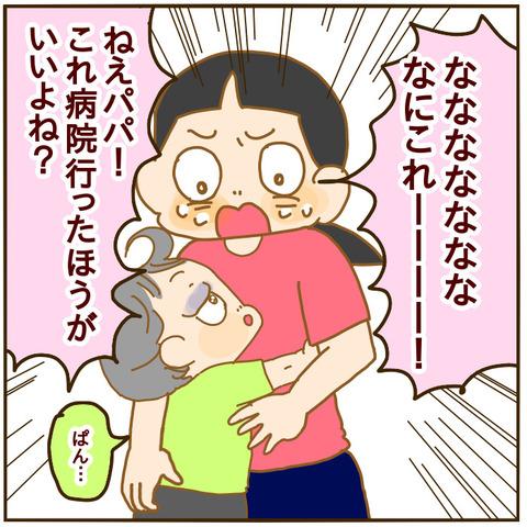 5931AFEF-11DD-4964-9972-6239732F09BC
