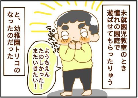 [画像:a7f53aa2-s.jpg]