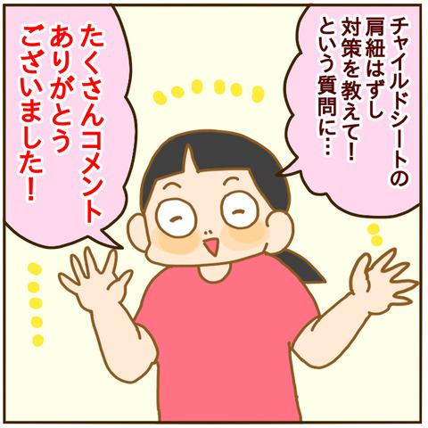 055EA224-491F-428F-9349-807636C1DDB6