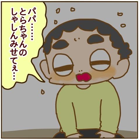 4D6665B1-742A-4FA6-90C2-BCF1E16D2C8B