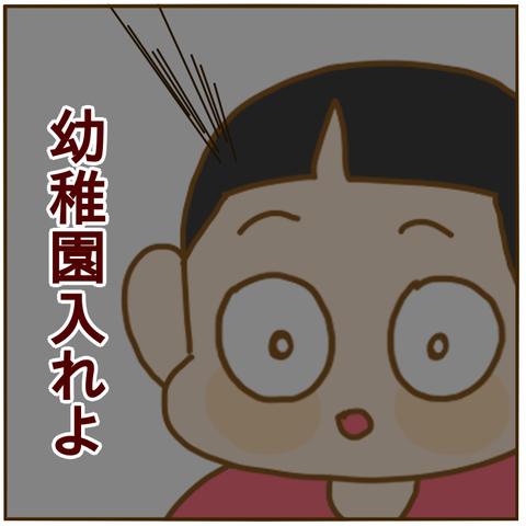 A8D8603F-7343-430E-90CD-16E39C9A8DD8