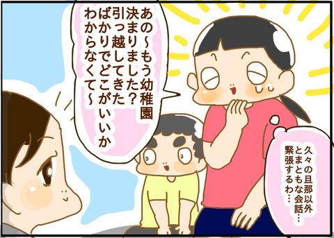 [画像:ab52f55e-s.jpg]