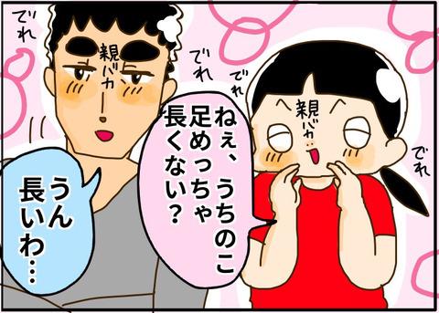 [画像:ab70571a-s.jpg]