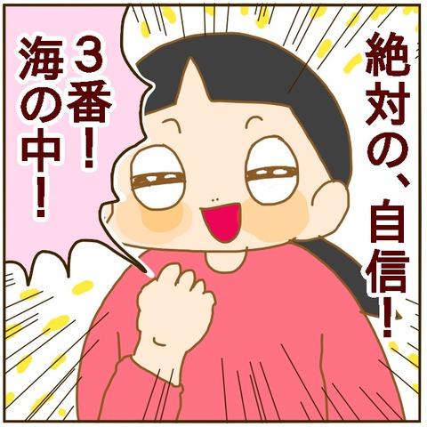 09B1B25D-4348-4F9B-B236-F942AE7A291F