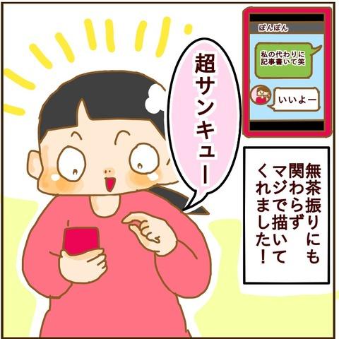 0F1CD9C6-D1B0-436F-AE83-A6A6D26542C2