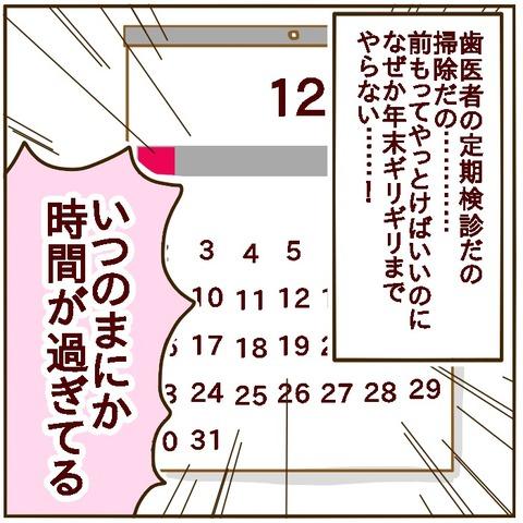 25120A85-01A3-4D98-B213-2A09C5FC0165