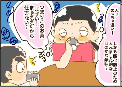 [画像:af499180-s.jpg]