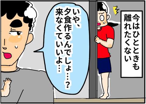 [画像:b10c13b8-s.jpg]