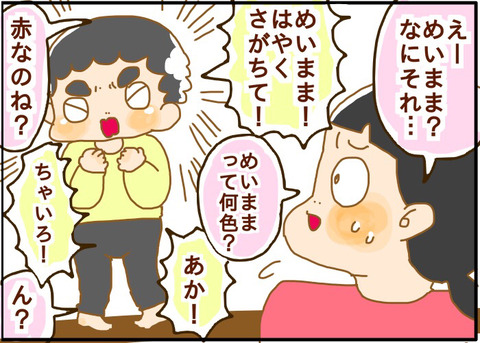 [画像:b264aaee-s.jpg]
