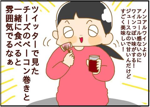 [画像:b4a67d49-s.jpg]