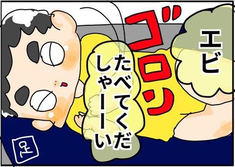 [画像:b7220b78-s.jpg]