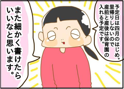 [画像:b86876ab-s.jpg]
