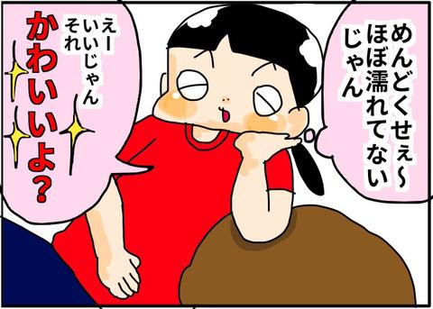 [画像:b9cd99d1-s.jpg]