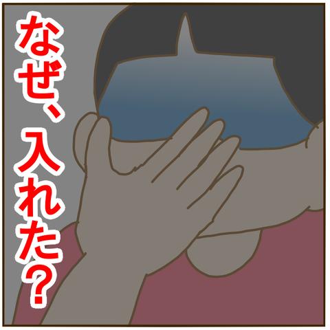 48FDA8F4-317B-4148-9F55-7F729B125A68