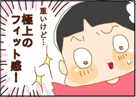 [画像:bb62013a-s.jpg]