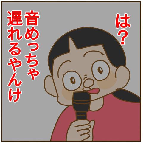 D27F68C0-4378-492F-8CD0-A0F28C28003E