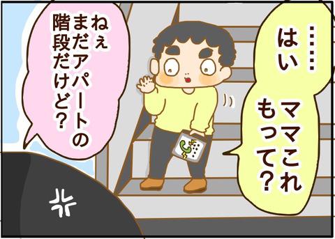 [画像:bc024531-s.jpg]