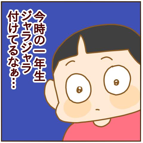 B1D9DD60-0590-455F-8574-FE96B5FE336F
