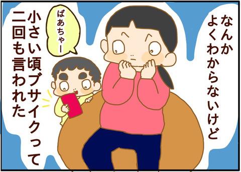[画像:beebe480-s.jpg]