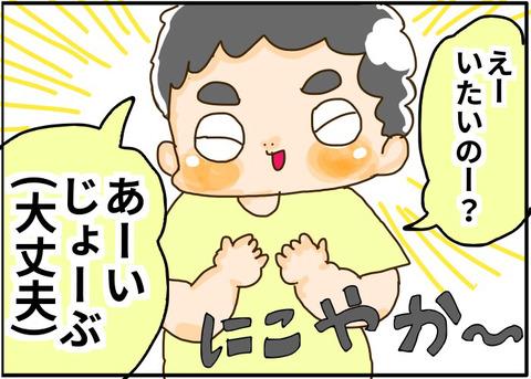 [画像:bf283214-s.jpg]