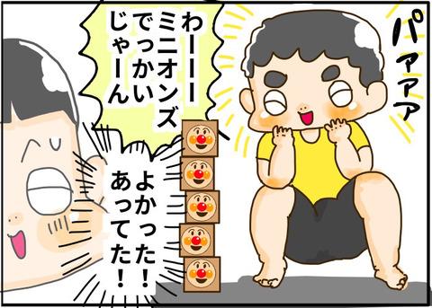 [画像:bfb267d9-s.jpg]