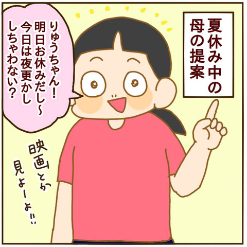 IMG_4586