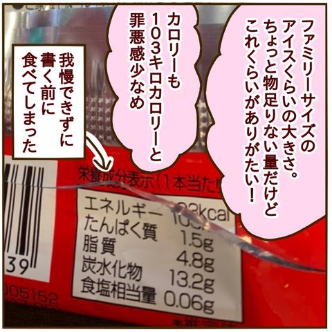 2FAA7076-0030-415B-A4F0-79E2F01909FE