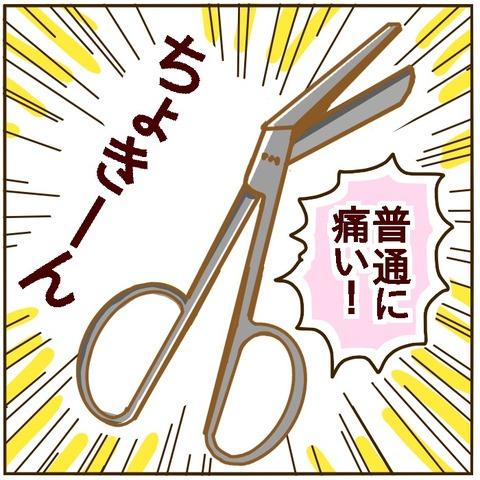 03614C6D-0C01-419F-B52B-E323A0A7F10C