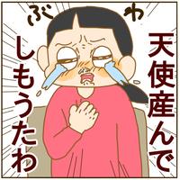IMG_4398