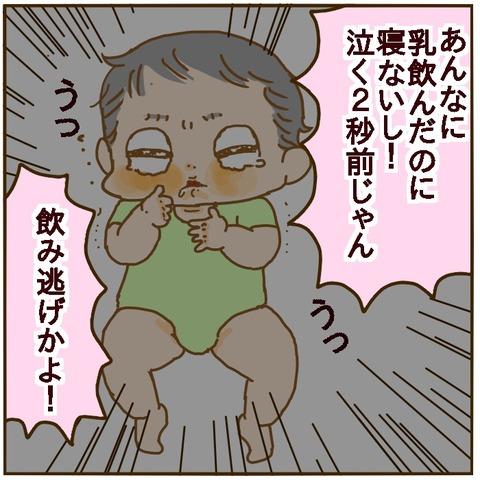 77DDCF4B-B96B-4A91-997E-03B78CAE7D61