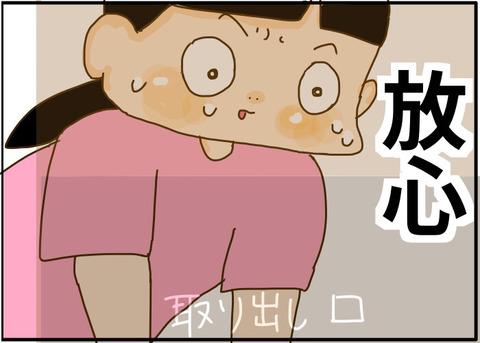 [画像:c9ac930c-s.jpg]