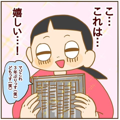 6AB19B1C-4EC3-4E2D-9C1D-6DC6CC29F61B