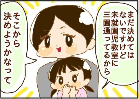[画像:cd027504-s.jpg]