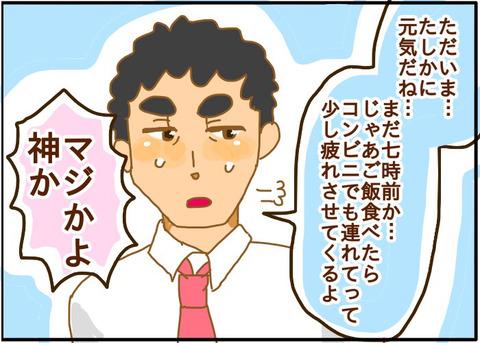[画像:cd115daf-s.jpg]