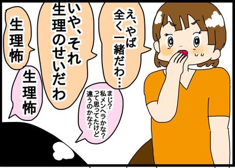 2017-05-29-01-29-10