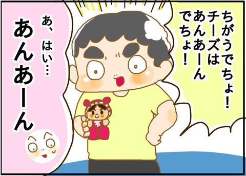 [画像:cde744d9-s.jpg]