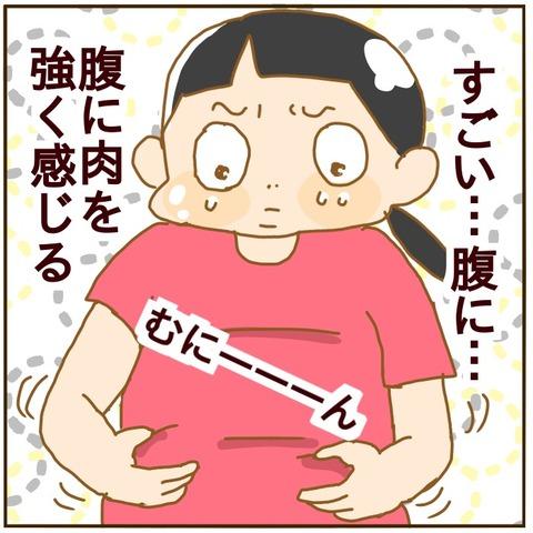 BC63EA21-864A-4E6F-9B0B-14B7C1BD9D05