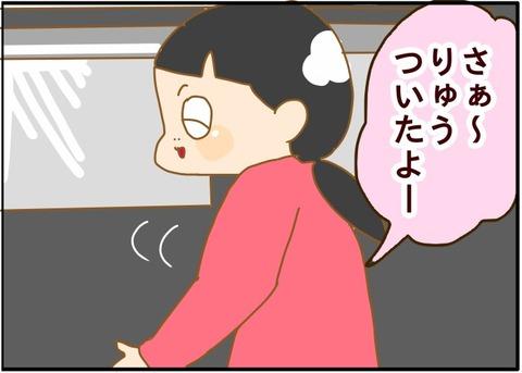 DB6756D0-1B8C-45C6-9158-9D6DC77BD12F