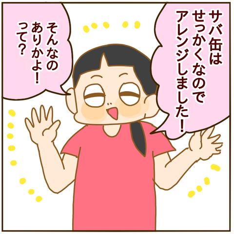 2DA673F7-EB77-4608-B6D4-717F89A33FD9