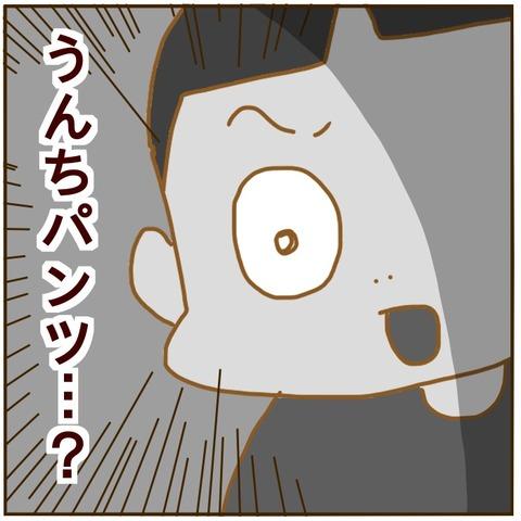 6ADAC3F9-0D34-4E43-8862-011C8768CD74