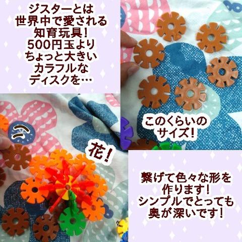 BE358900-7368-44B1-B521-F3E0691055BA