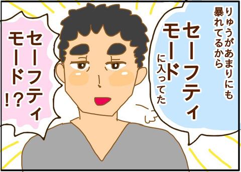 [画像:d2f640ac-s.jpg]