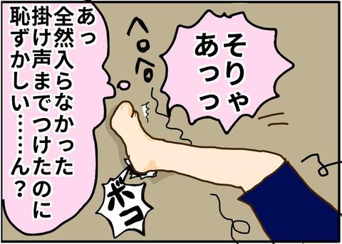 [画像:d3fcb68a-s.jpg]