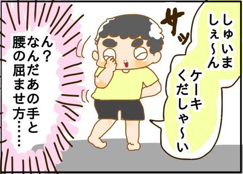 [画像:d49f0041-s.jpg]