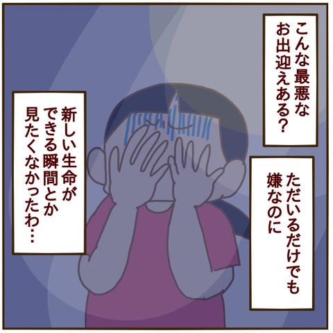 8903B5A1-3BD7-4F37-840C-10F70E3FF8B5